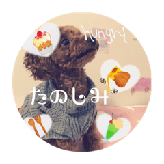 Honobono_20200111120932