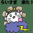 栃木弁のまる猫ちゃん