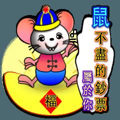 Gold Rat Houki-Sogokushi Kei