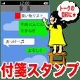 付箋スタンプ(日本語バージョン)