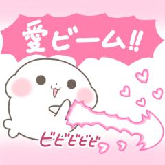 Seal's love