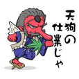 YOKAI Sticker