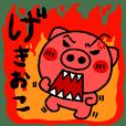pig heart 9