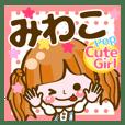 【みわこ】Pop & Cute girl3❤よく使う❤40個