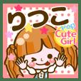 【りつこ】Pop & Cute girl3❤よく使う❤40個