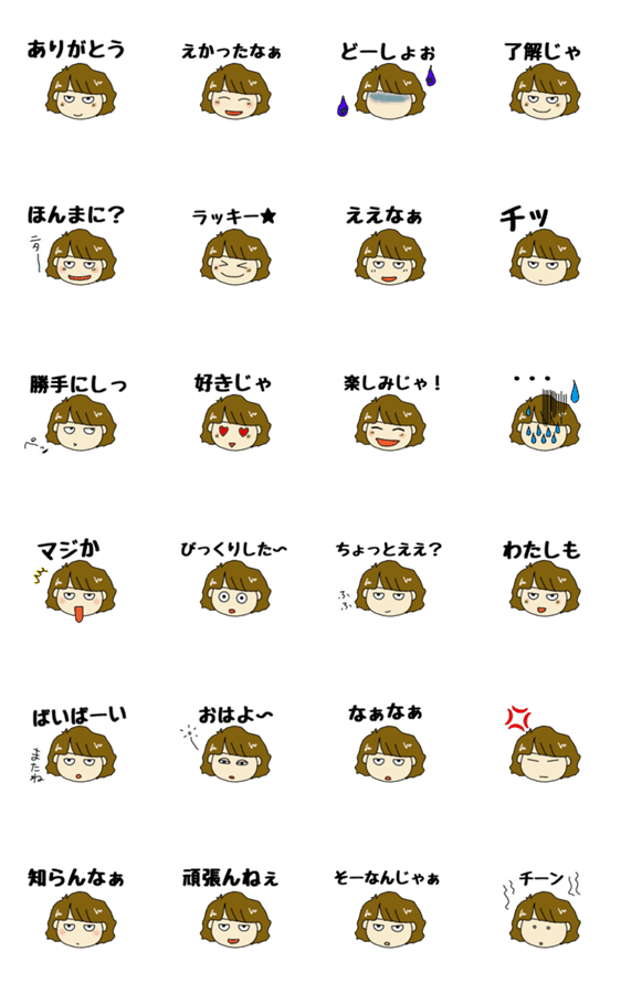 「Tweets from a woman」のLINEスタンプ一覧