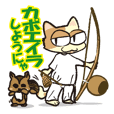 "capoeira cat ""chaco"""