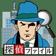 TANTEIFILE-SPY-