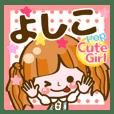 【よしこ】Pop & Cute girl3❤よく使う❤40個