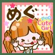 【めぐ】Pop & Cute girl3❤よく使う❤40個