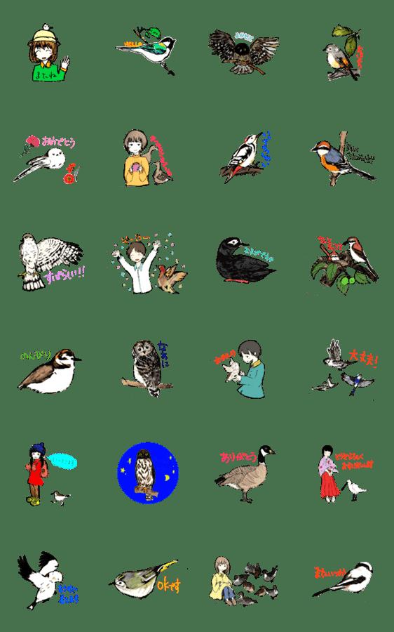 「野鳥と一緒」のLINEスタンプ一覧