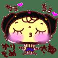 taro-karisome3
