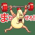 人面マヨネーズ