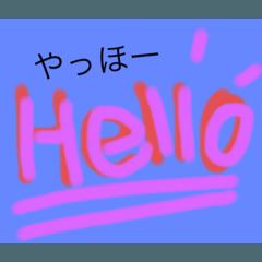 Sky_20200112145836
