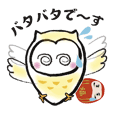 Owl's daily life Sticker.