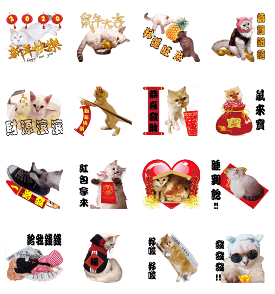 「Cat new year stickers」のLINEスタンプ一覧