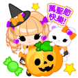 Halloween Girl -Chinese-Traditional