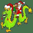 Super Christmas Santa Claus and animals