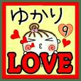Convenient sticker of [Yukari]!9