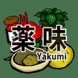Yakumi tool