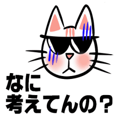 し~の君スタンプ 3