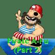 海盜阿福 (2)