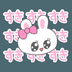ribbon rabbit uruusachan