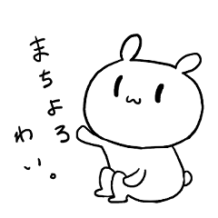 Iyo Ehime Sticker