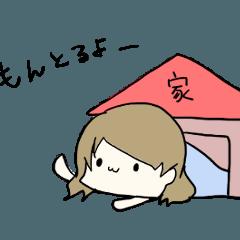 Iyoben onnnanoko