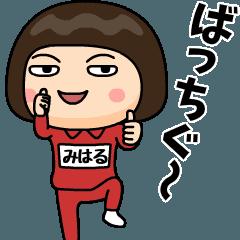 miharu wears training suit 13