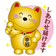 Happy Beckoning gold cat