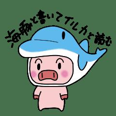 海豚と書いてイルカと読む Ver2