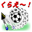 sumapokunn football version 2