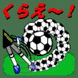 スマポくん (サッカーバージョン2)