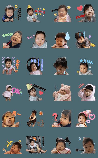 M.T. Baby Sticker