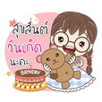 Cute Girl Happy Birthday