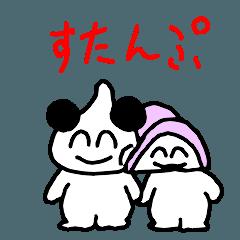 Master DAIFUKU7 Friends
