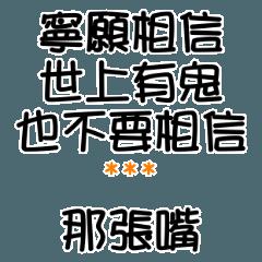 Made in Yi-Mei (no.74)