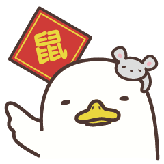 Lazy Duckie For New year