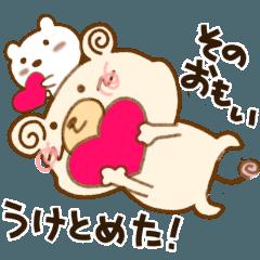 Stickers of bear. His name is UzukuMaru.