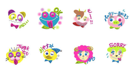「colorful animal stamps」のLINEスタンプ一覧