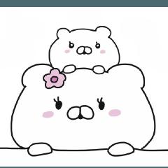 Cute polar bear, Kumarun.