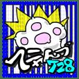 てニャんプ 728-1(猫の手スタンプ)