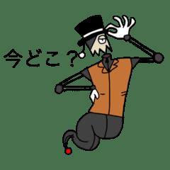ヤッチーズ