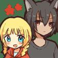 赤ずきんちゃんとオオカミさん
