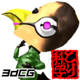 Bird Science