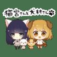 動物系彼女~猫&犬~