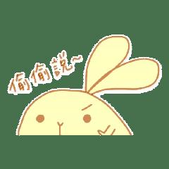 Chiaoyuan_20200114173450