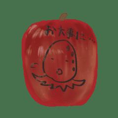 かぐやいちご -秋・冬編ー