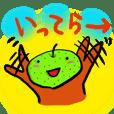 鳥取弁のナシ太郎☆